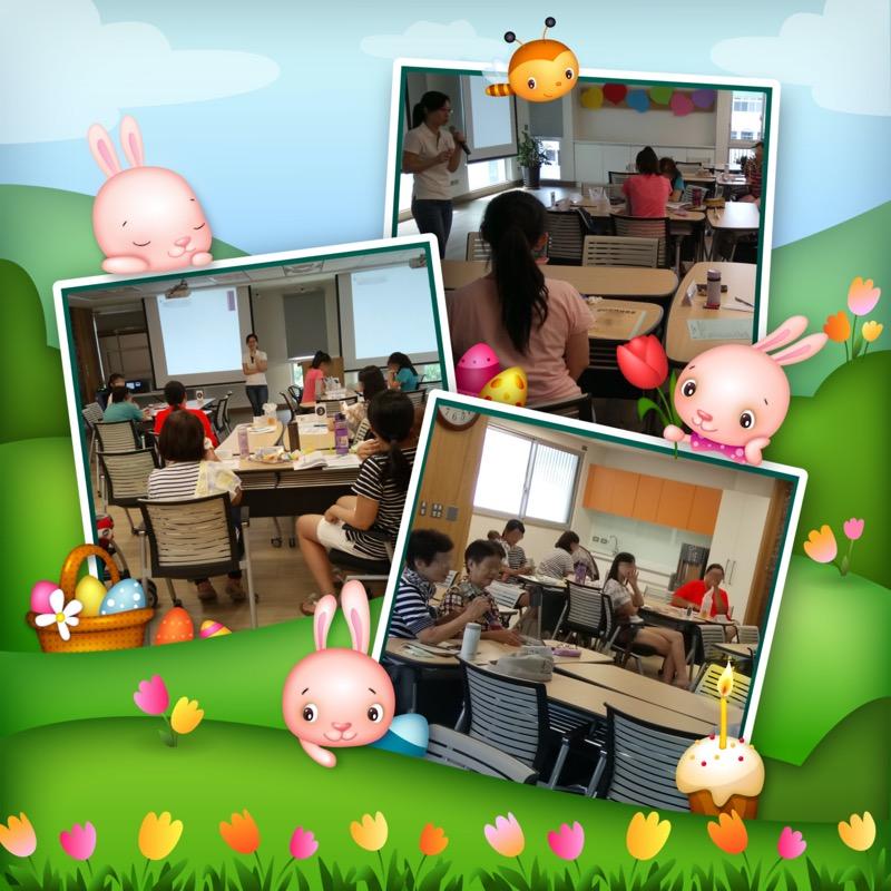 「嬰幼兒情緒教室--探索班」第二堂課活動花絮